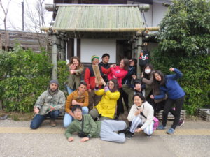 tutela ambientale biodiversità giappone