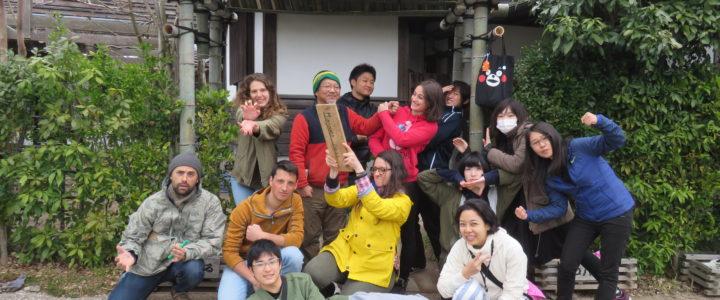 Tutela ambientale e biodiversità: un campo di volontariato in Giappone