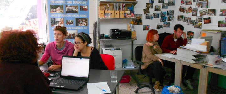 Progetto SVE in Grecia: call aperta per due posizioni